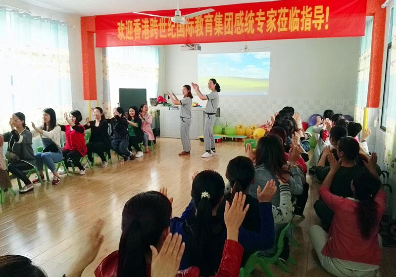 黄梅县妇联幼儿园加盟跨世纪,加盟成功加盟财富