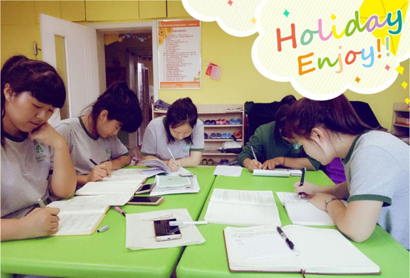 内蒙古通辽市曼哈幼儿园:精进专业,我们一直在路上
