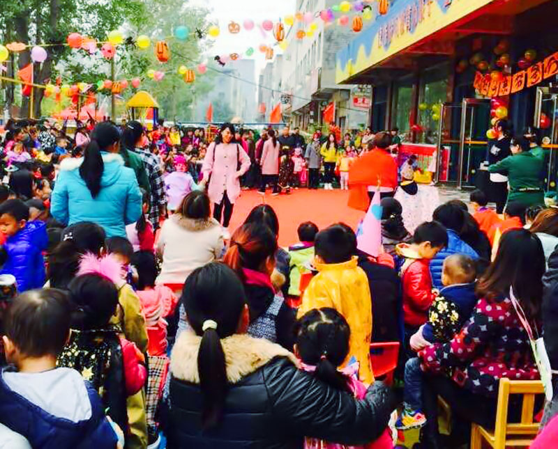 河南省郑州市世纪童星幼儿园:万圣节亲子大狂欢!