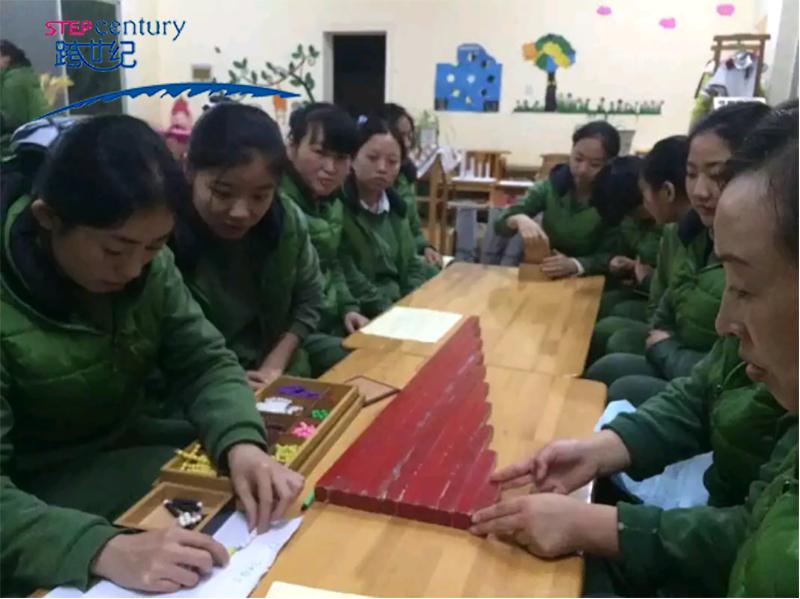 河南省南阳市兴宛幼儿园:教师成长310.jpg