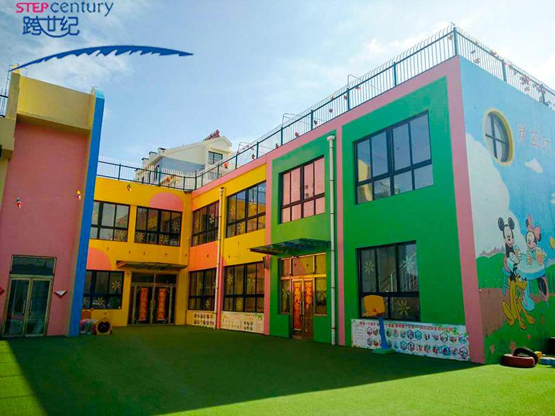 山东省青岛市莱西岸芷汀兰幼儿园:做高端蒙氏幼儿园
