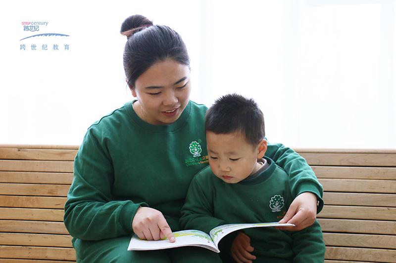 香港跨世纪国际教育集团是一家总部设在香港、根却深深地扎在中国中原大地上的国际幼儿教育专业机构,是集研制、生产、销售、科研、培训、推广、服务为一体的综合性企业集团,产品和教育是企业进步与发展的两只有力的翅膀。教育是集团的主导产业,重点推广0~6岁国际蒙特梭利教育、亲子教育、感觉统合训练,是中西方幼教理念的孵化器和交流平台。集团有着完善的教育体系、专业的服务体系、强有力的技术支持体系、展现团队精神的管理体系、行之有效的营销体系、优秀执行力的激励体系、信息雷达式的信息网络体系等,拥有在全世界幼教界堪称独特和