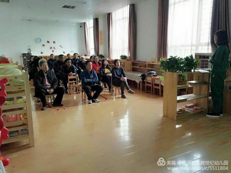 青海省民和跨世纪幼儿园:新学期,新气象