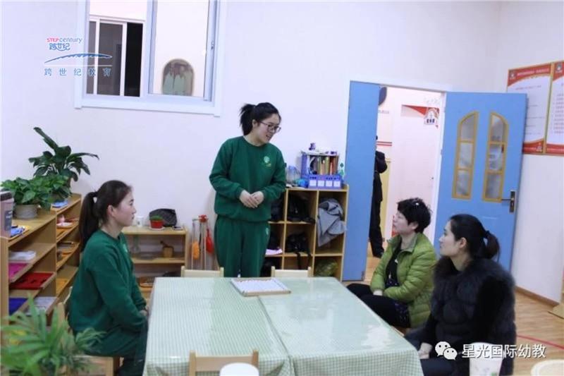 山东枣庄星光国际跨世纪幼儿园:蒙氏幼儿园家长观摩课