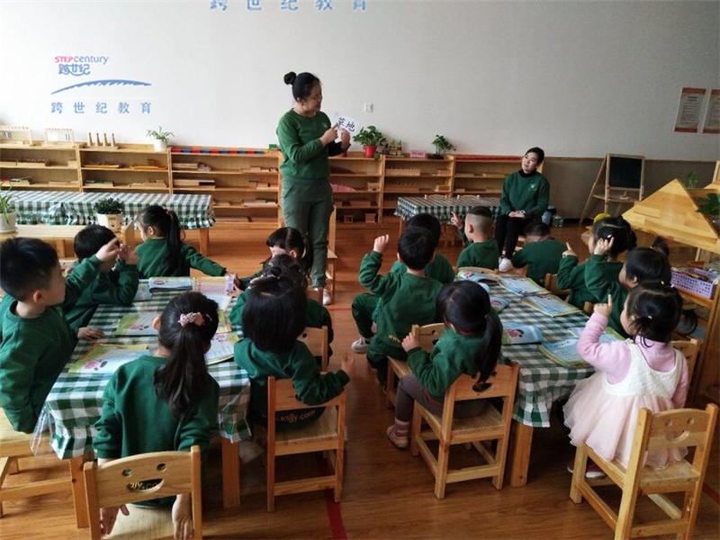幼儿园家长助教活动如何开展?这些注意事项务必get!
